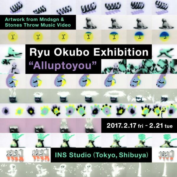 """Ryu Okubo EXHIBITION """"Alluptoyou"""""""