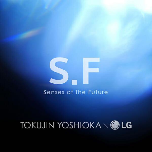 吉岡徳仁とLGがコレボレーションした光のインスタレーションが、「ミラノデザインウィーク」で展示