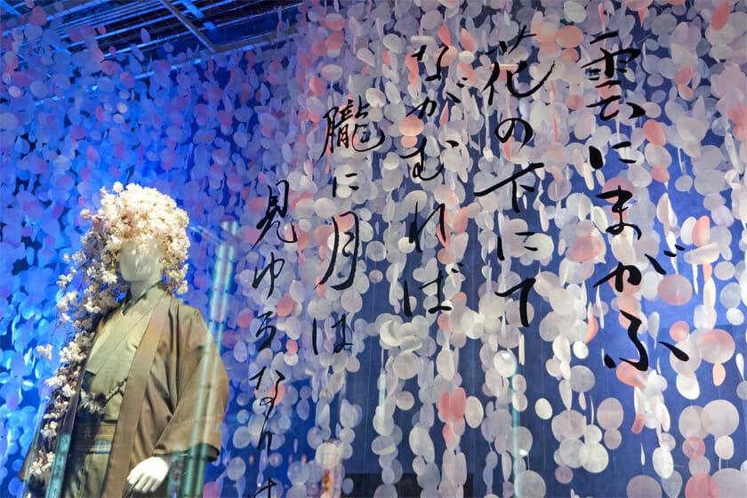 江戸桜祭り (3)