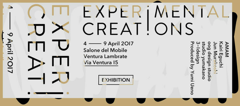EXPERIMENTAL CREATIONS IN MILANO 2017