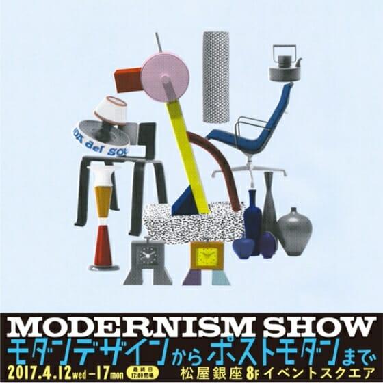MODERNISM SHOW
