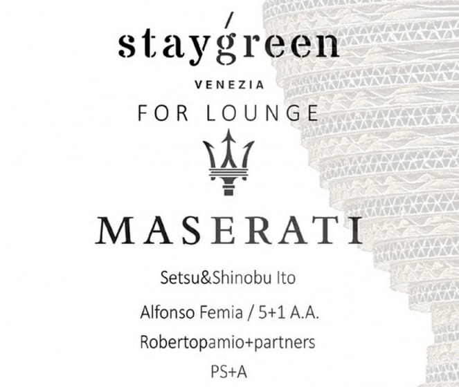 STAYGREEN for Lounge MASERATI