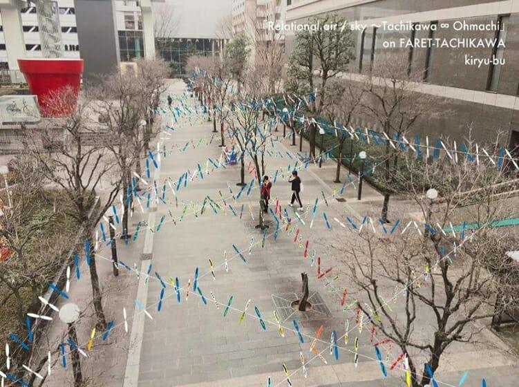ファーレ立川 アートミュージアム・デー2017春