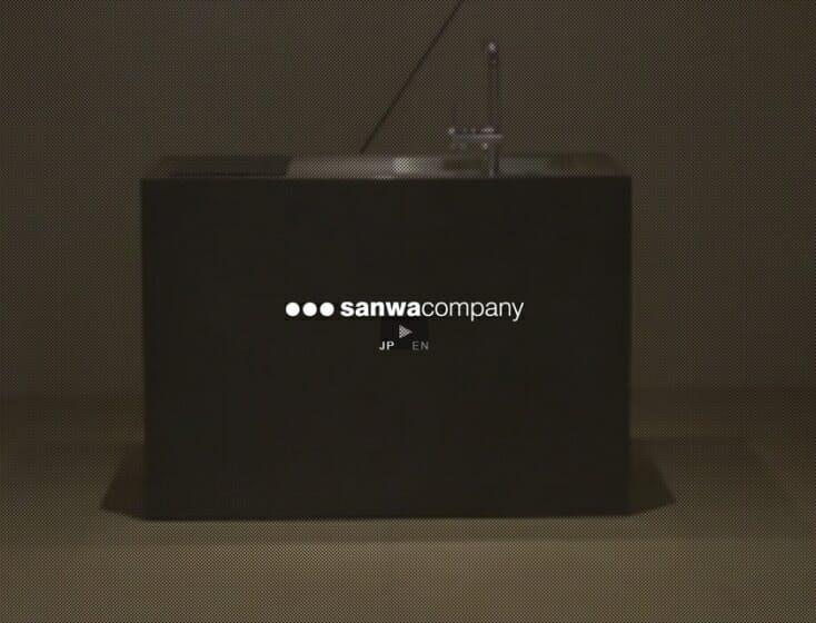 """サンワカンパニーが今年も「ミラノデザインウィーク」に出展、テーマは """"Japanese Modern Vintage"""""""