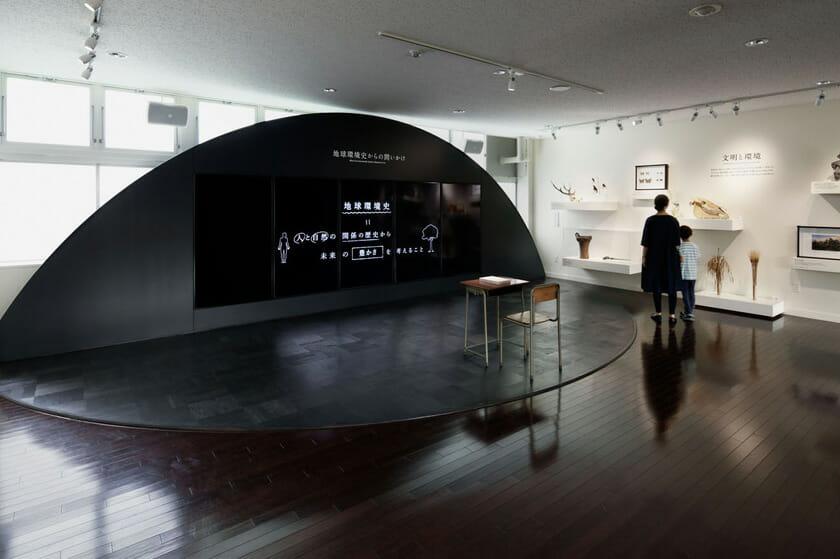 展示室1「地球環境史との出会い」