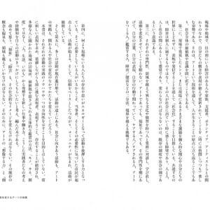 ソーシャルアート (4)