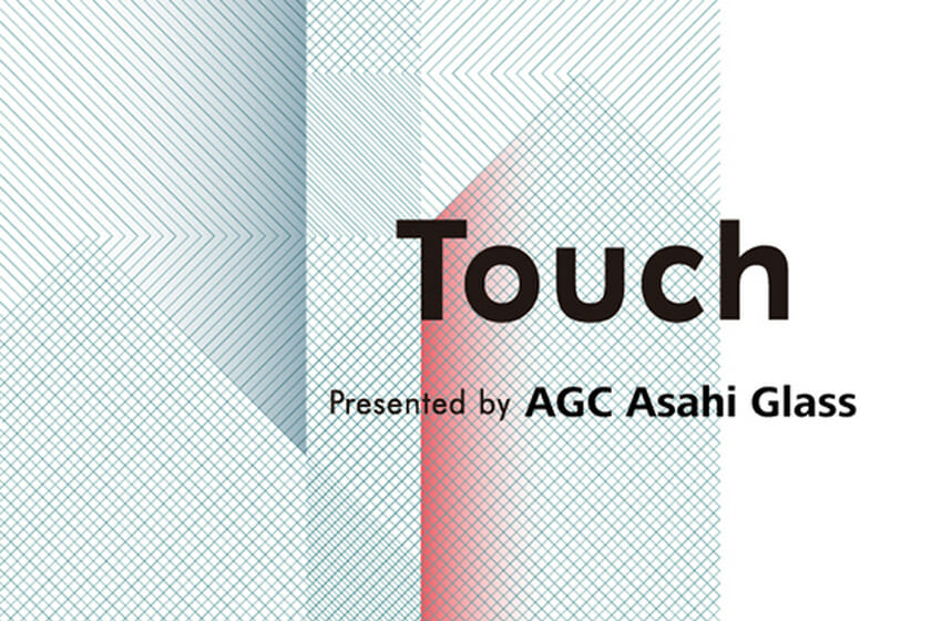 Touch(AGC旭硝⼦)