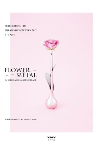 FLOWER / METAL