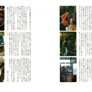 人と料理 (3)