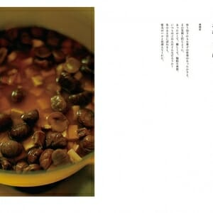 人と料理 (4)