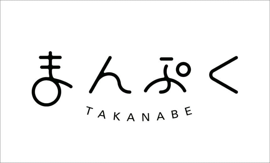 平野由紀さんによるデザインのブランドロゴマークは1月に先行して発表された