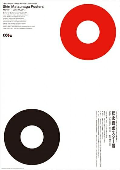 Design: Shin Matsunaga
