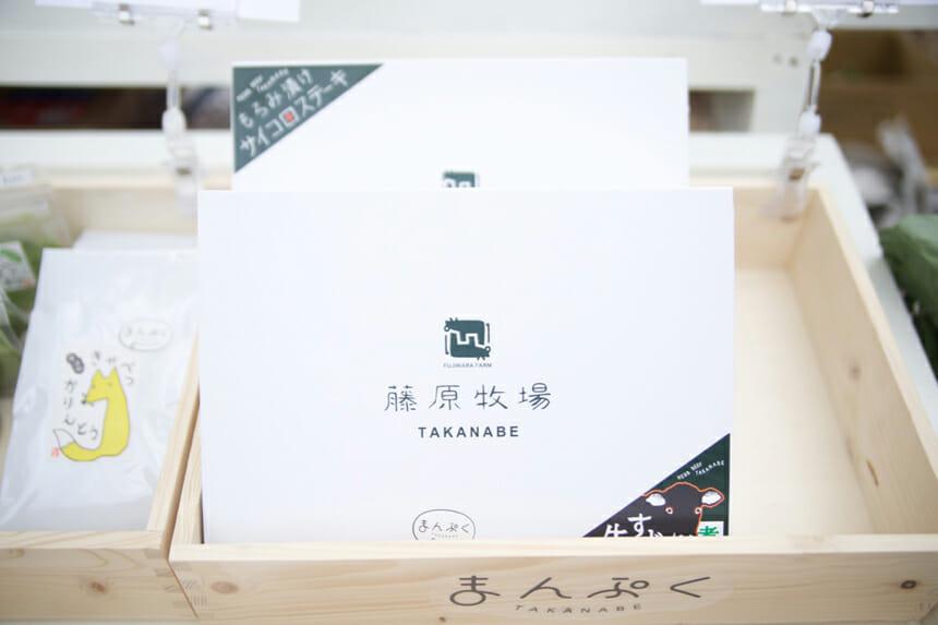 宮崎ハーブ牛すじ煮(300g)、宮崎ハーブ牛もろみ漬けサイコロステーキ