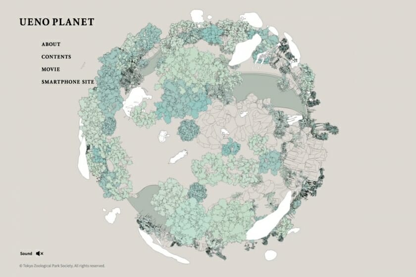 恩賜上野動物園「UENO PLANET」 (1)
