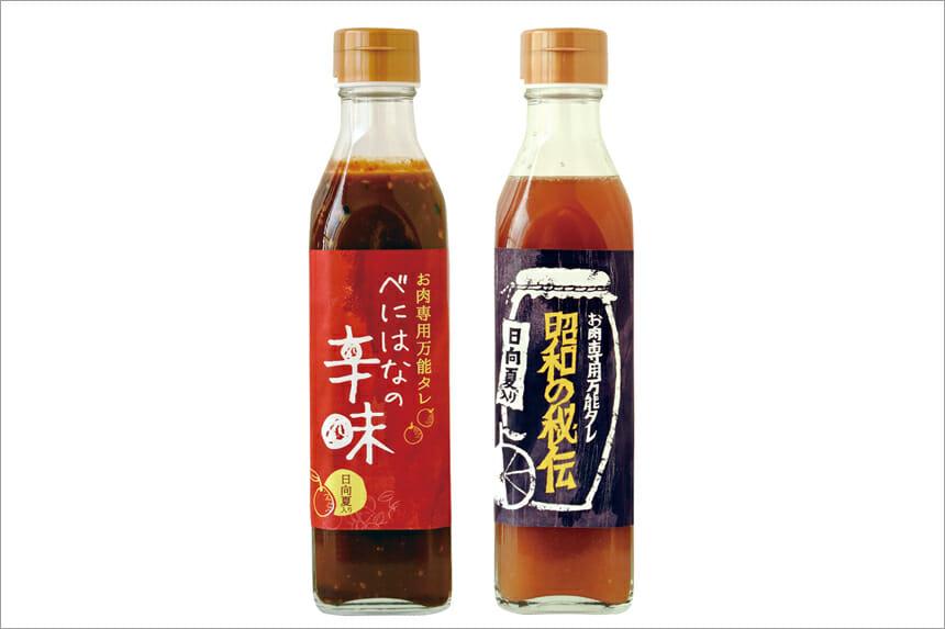 ステーキソース 昭和の秘伝、べにはなの辛味(各335ml)