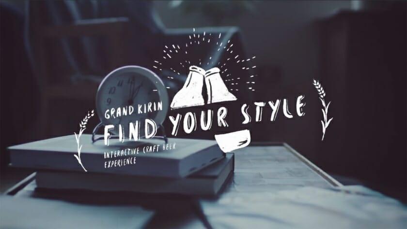 キリン「GRAND KIRIN(グランドキリン)」 (2)