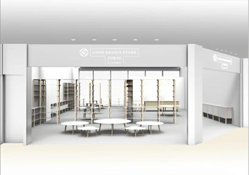 国内初のグッドデザイン賞公式ショップ「GOOD DESIGN STORE TOKYO by NOHARA」が4月28日オープン