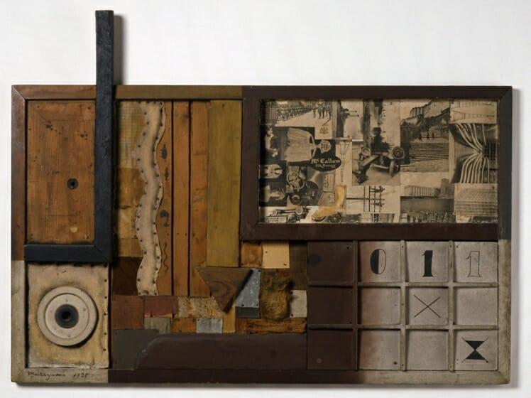 岡﨑乾二郎の認識-抽象の力-現実(concrete)展開する、抽象表現の系譜