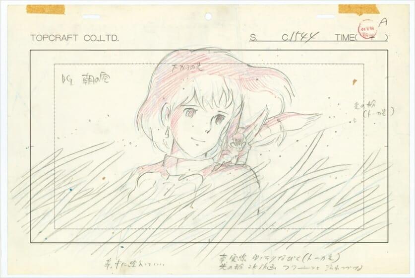 「風の谷のナウシカ」©1984 Studio Ghibli・H
