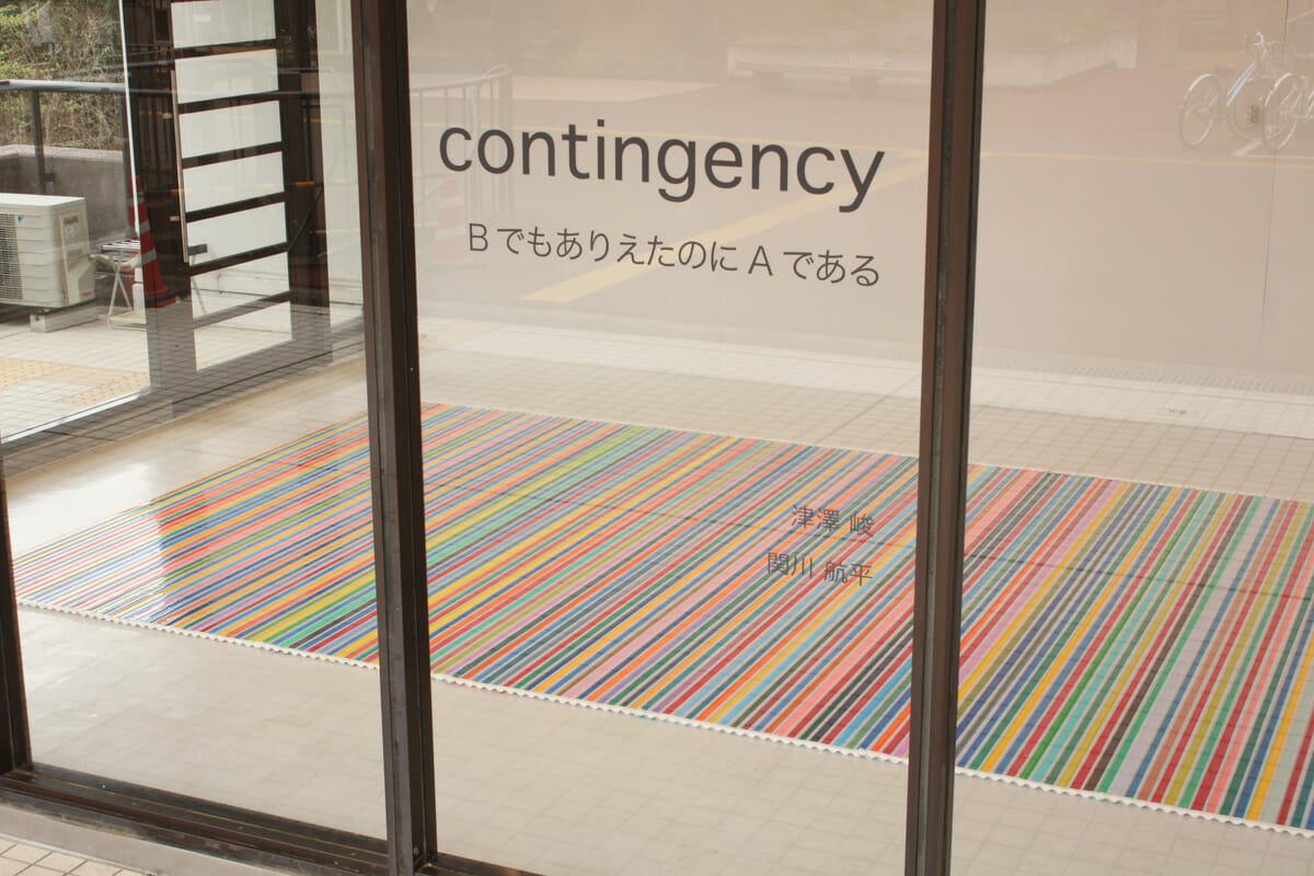 contingency BでもありえたのにAである (5)