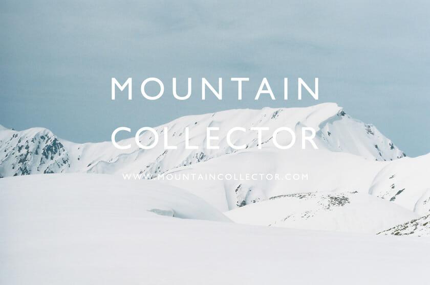 MOUNTAIN COLLECTOR (7)