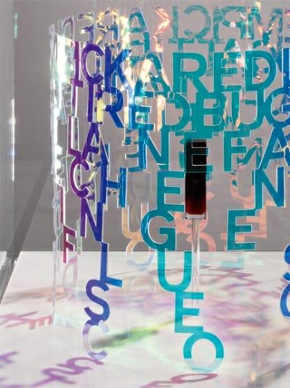 資生堂汐留ビル-Radiance (2)