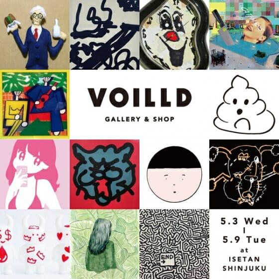 アートギャラリー「VOILLD」のポップアップショップが伊勢丹新宿店に期間限定オープン