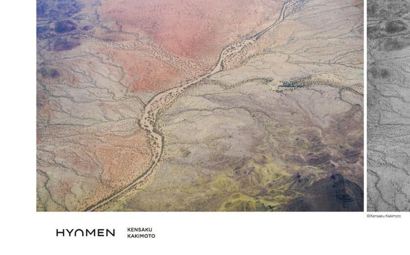 映像作家・写真家の柿本ケンサクが、ニューヨークで初めての写真作品による個展 「HYOMEN」を開催