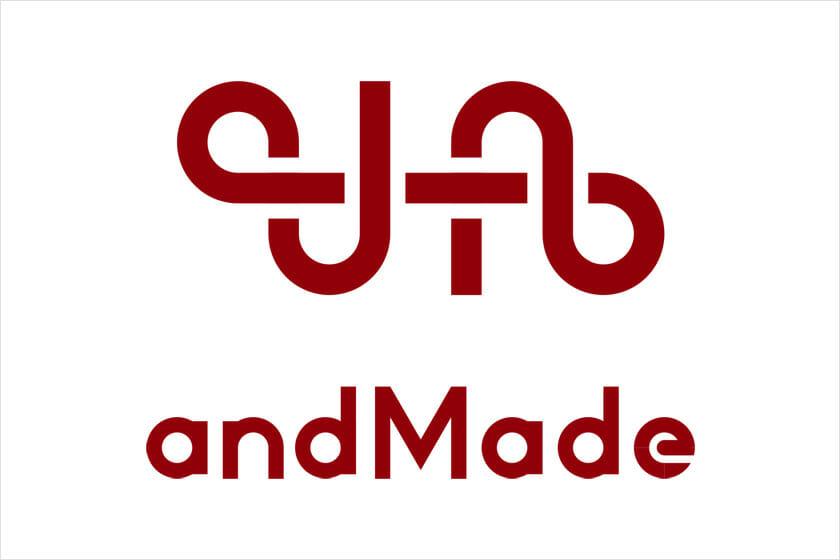 野老朝雄がロゴデザインを担当、ファッションFABサービス施設「andMade」がオープン