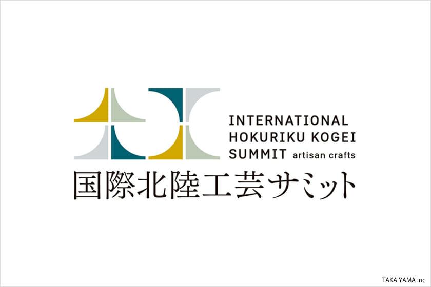 山野英之氏(TAKAIYAMA inc.)にロゴデザインを依頼