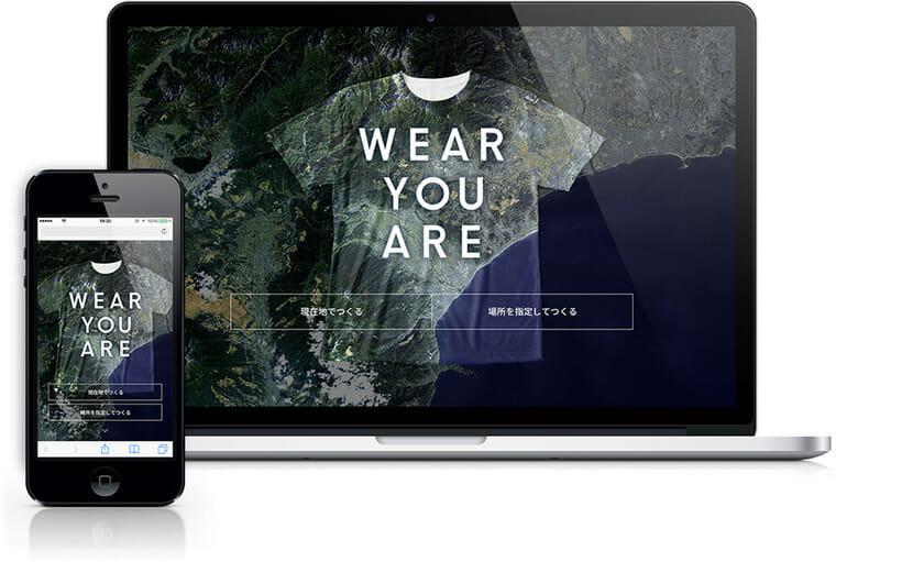 好きな場所の衛星画像をTシャツにするファッションブランド「WEAR YOU ARE」がスタート