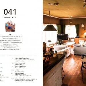 123人の家 vol.2 (2)
