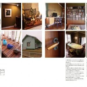 123人の家 vol.2 (3)