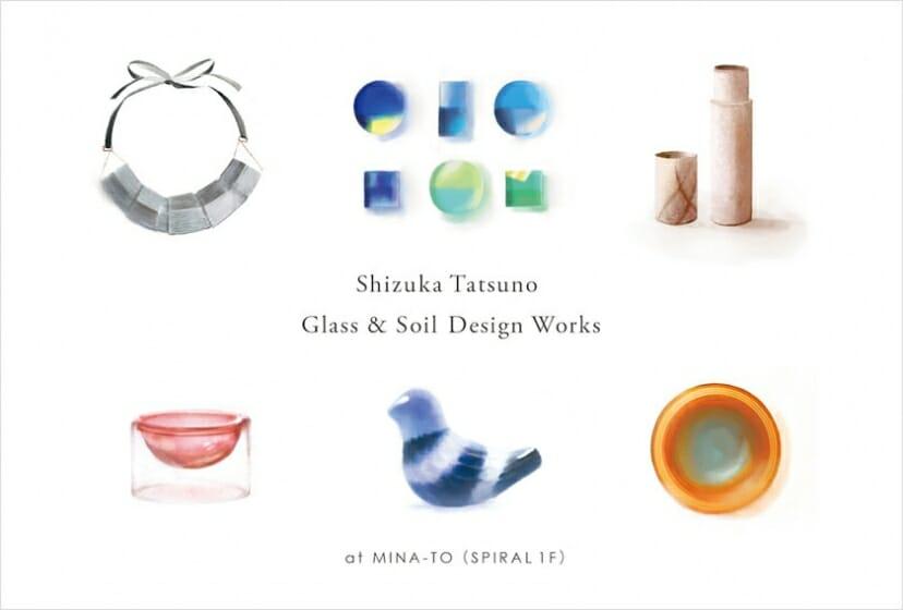illustration : Yumi Ito