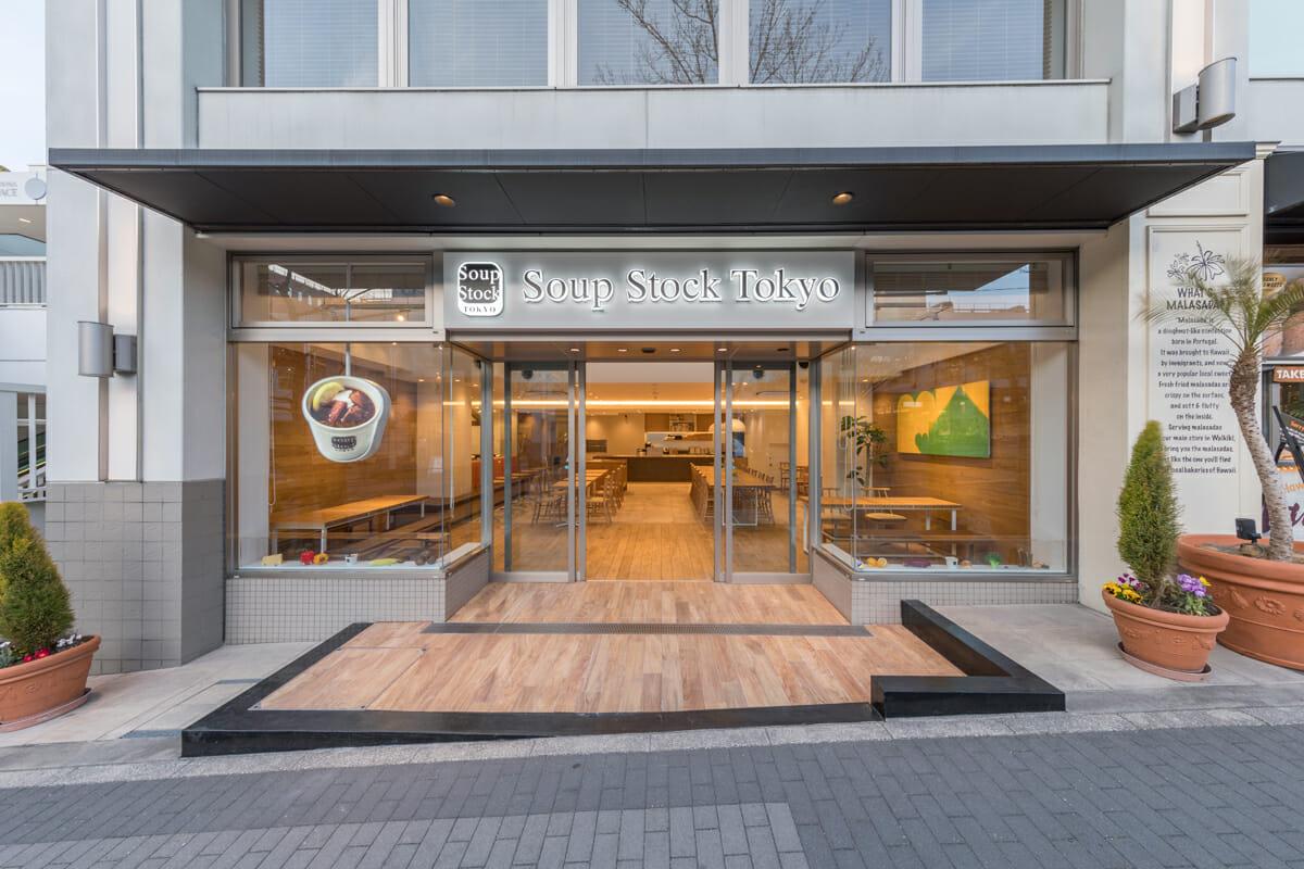 Soup Stock Tokyo 星が丘テラス店 (3)