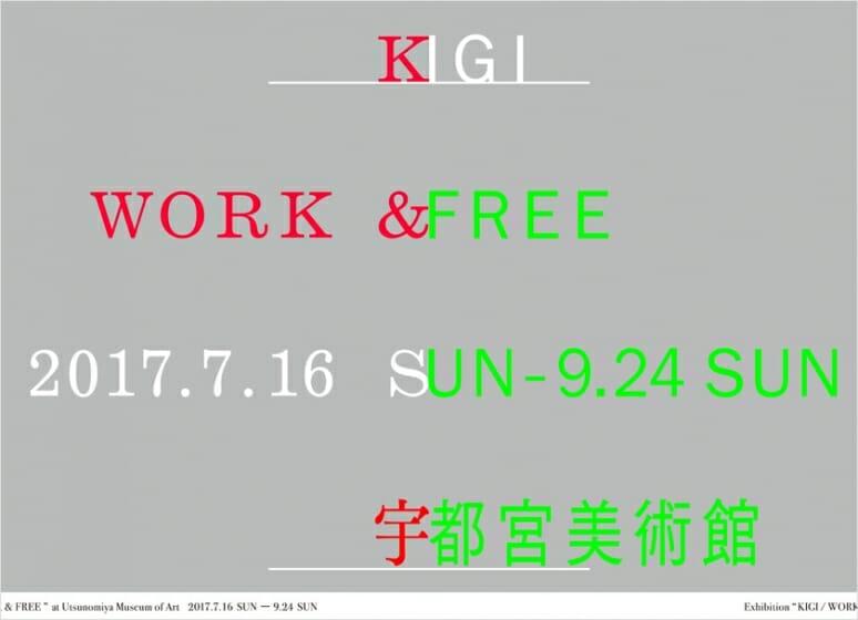 KIGI WORK & FREE