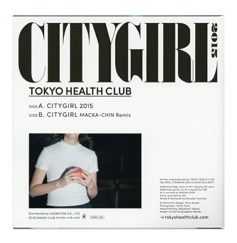 TOKYO HEALTH CLUB (4)
