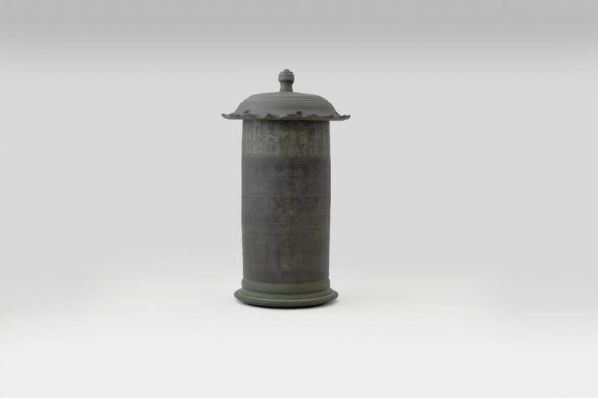 緑黒陶般若心経釘彫経筒 2017年 H14.7cm×Φ26.6cm