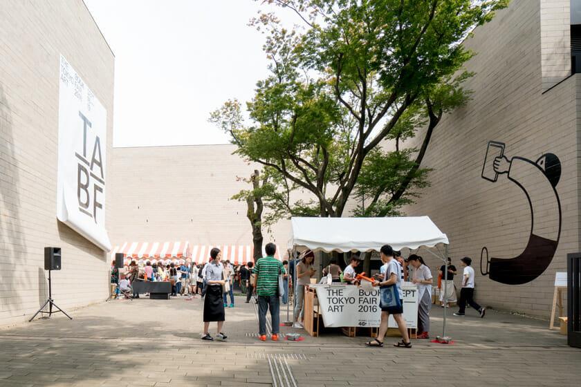 アジア最大のアートブックフェア「TOKYO ART BOOK FAIR」、開催地を天王洲アイルに移して10月5日から開催
