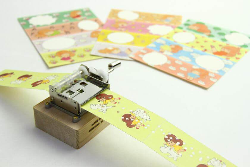 紙巻きオルゴール「paper tunes」 (2)