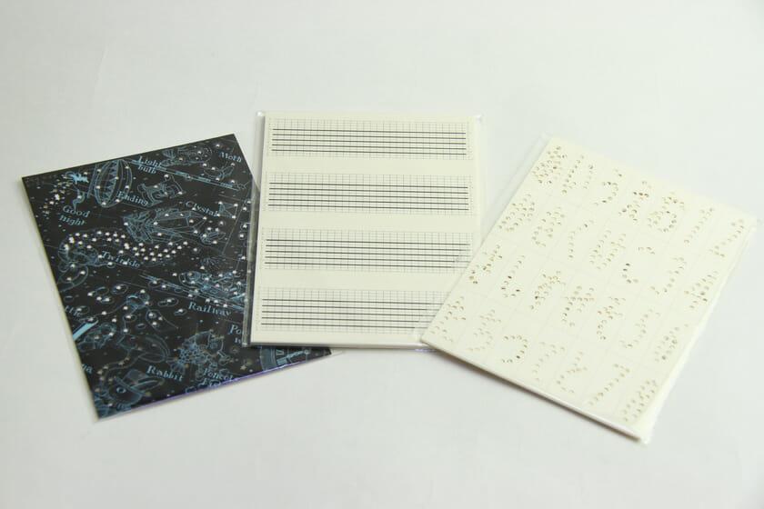 紙巻きオルゴール「paper tunes」 (1)