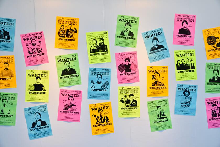 テーマの「WANTED!」に合わせ、西部劇に出てくる指名手配書のようなポスターが壁に貼られていた