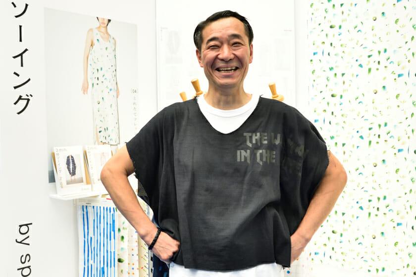 ファッションデザイナーの飛田正浩さん