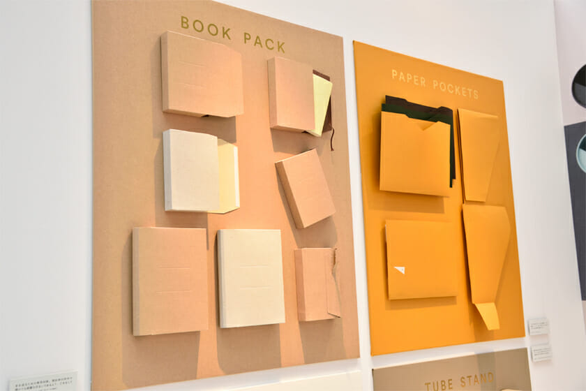 本を送るための専用封筒「BOOK PACK」。開封時の所作をスムーズにしたり、開けたあとでもきれいな佇まいになるようにデザインされている