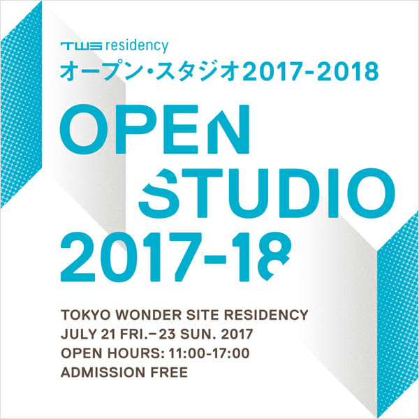 OPEN STUDIO 2017-2018