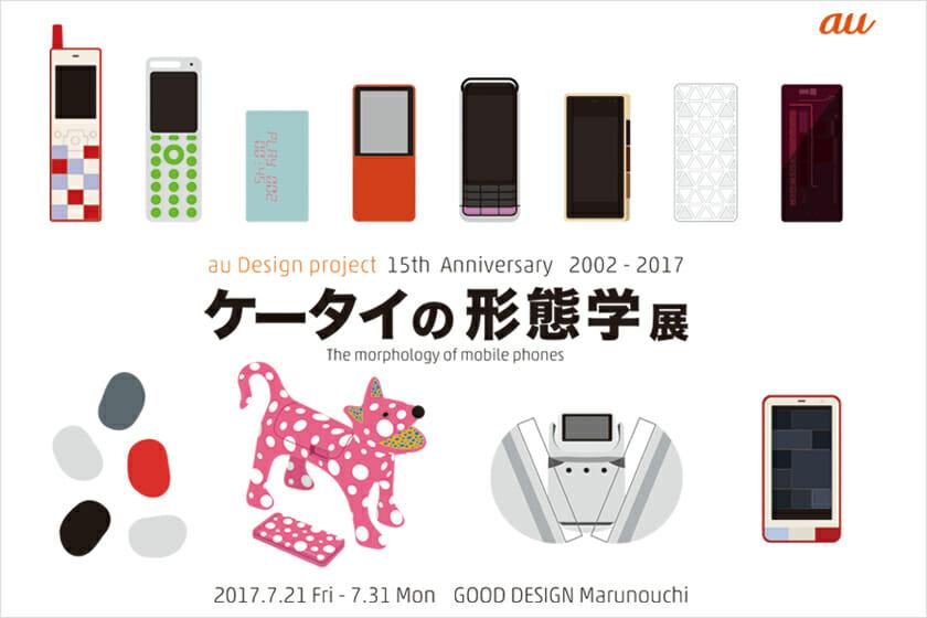 興味トピックス - Magazine cover