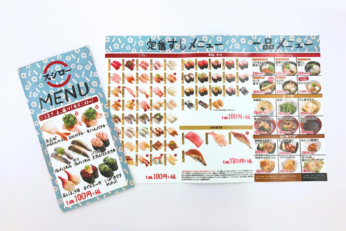 全国463店舗に展開する、回転寿司「スシロー」のメニュー表にも採用された