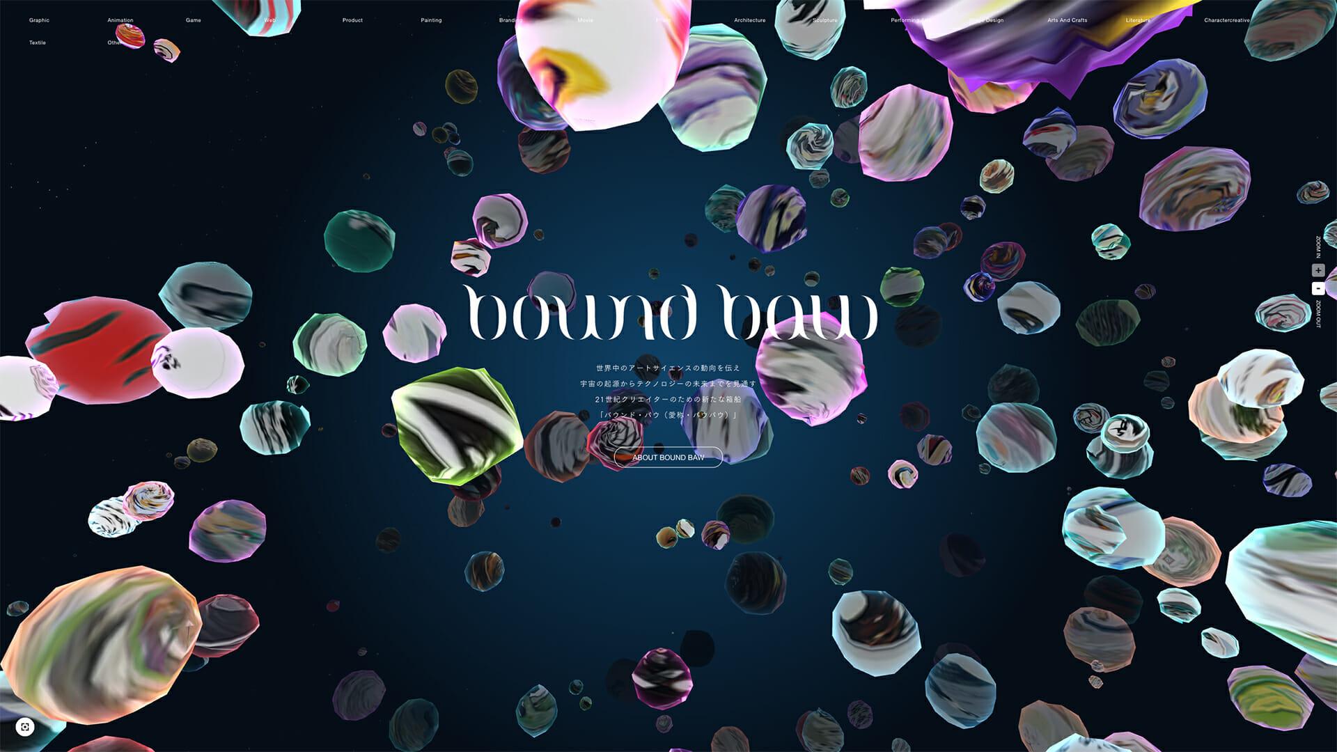 """堀井哲史さんとの共作、「boundbaw」ビジュアライゼーション <a href=""""http://boundbaw.com/"""">http://boundbaw.com/</a>"""