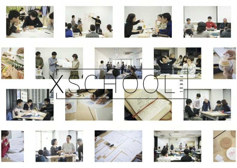 次代のデザイナーのための小さな小さな教室、「XSCHOOL」の第二期受講生の募集を開始
