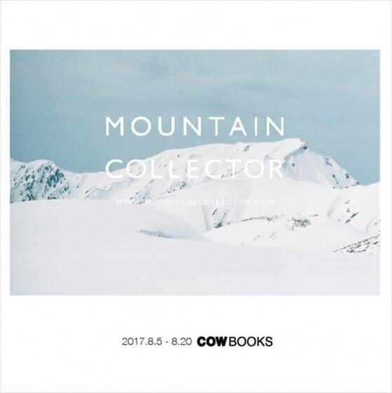「MOUNTANI COLLECTOR」フェア at COW BOOKS中目黒